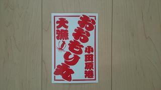 DSC_0408ブログ.jpg