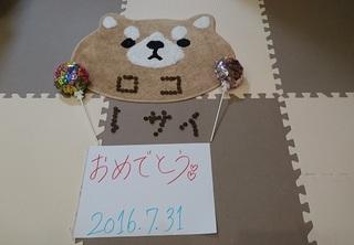 DSC_0922ブログ.jpg